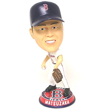 Boston Red Sox Daisuke Matsuzaka 2008 Big Heads Bobble Head